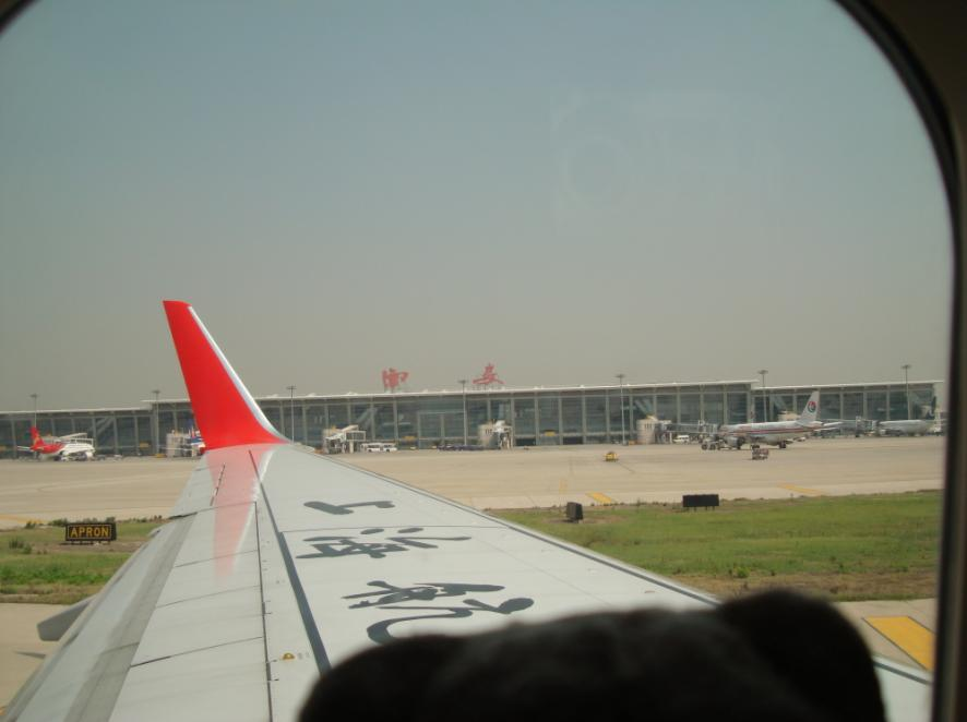 avion Xi'an Guilin