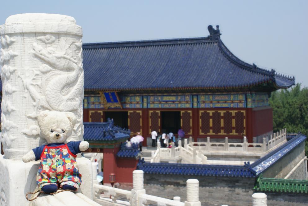 temple du ciel 1